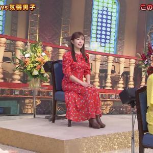 鷲見玲奈アナ ニットの横乳 & 巨乳が微揺れ!!【GIF動画あり】