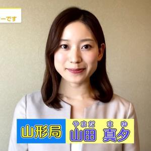 2021年 NHK新人アナウンサーの皆さん!!