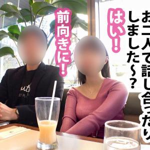 【19歳女子大生】医者と付き合う女子大生に制服を着せてNTR作品に出演してもらう!!