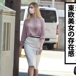 【身長175cm!!】8頭身のロシアン美女、面接室で生着替え!!