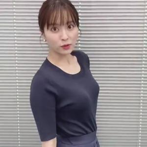 角谷暁子アナ Tシャツでクッキリ横乳!!【GIF動画あり】