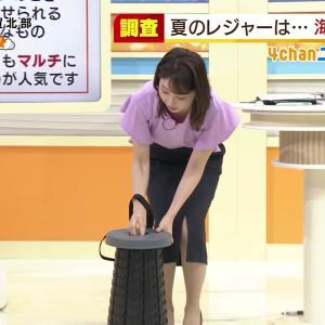 野嶋紗己子アナ セクシータイトスカート!