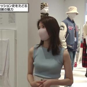 郡司恭子アナ おっぱい強調レポート、最終回!!