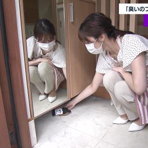 角谷暁子アナの消臭剤レポート!