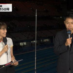 中川安奈アナ 東京2020オリンピック