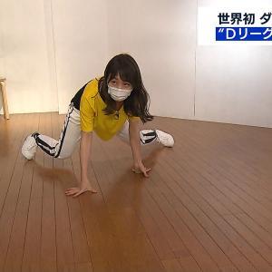 片渕茜アナ ブレイクダンスを踊る!!