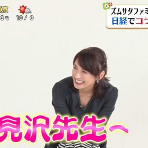 望月理恵アナが谷間を見せつける!!【GIF動画あり】