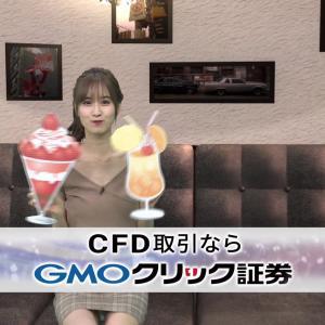 「ビジネスクリック」阿部菜渚美キャスターのミニスカ▼ゾーンに白い何かが見える!!【GIF動画あり】