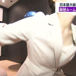 角谷暁子アナ バランスボールで胸元がはだける!!