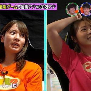皆川玲奈アナと宇内梨沙アナがレーシングゲームで対決!