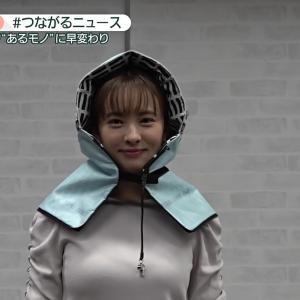 河出奈都美アナ 巨乳クッキリ!! 防災頭巾【GIF動画あり】