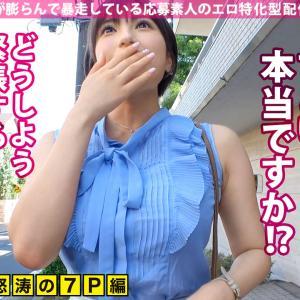 【Gカップの27歳若妻!】楽屋で下着をチェックされる若奥様!!