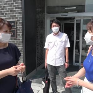 大家彩香アナの私服がエロ過ぎる!!【GIF動画あり】