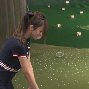 羽田優里奈キャスター お尻、横乳、ブラ線、ゴルフ!!【GIF動画あり】