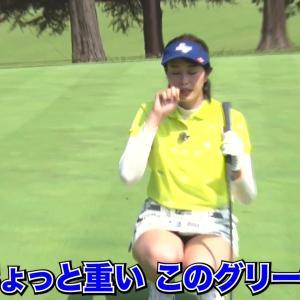 稲村亜美キャスター パンチラゴルフ!!【GIF動画あり】