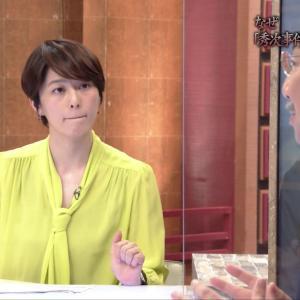 杉浦友紀アナ 逆転人生 英雄たちの選択