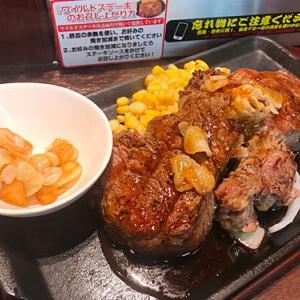 【簡レポ】 いきなりステーキ ヒレステーキ