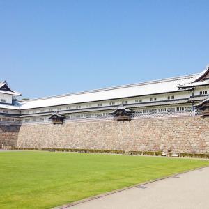 【お知らせ】 Trip-Partnerに金沢城記を寄稿しました