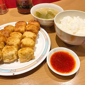 【簡レポ】 第7ギョーザ ホワイト餃子