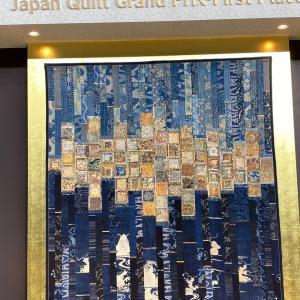 東京国際キルトフェスティバル コンテスト受賞作品 アクセス数が…!?