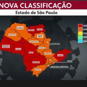 サンパウロ市 平日はオレンジ、週末と祝日は赤