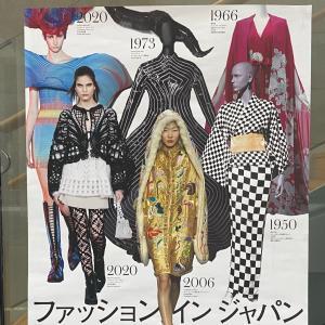 「ファッション イン ジャパン 1945-2020 流行と社会」展へ行きました