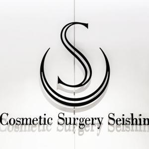 ある美容外科医の現実