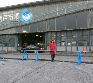 久しぶりに下関市の唐戸市場へ行ってきました(^_^)