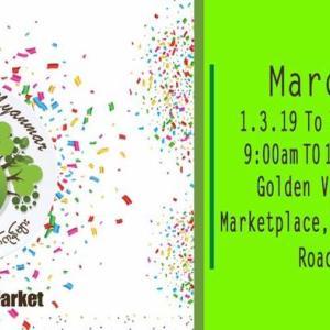 3月1日(金)~3月7日(木)ゴールデンヴァレーのシティマートに出店します