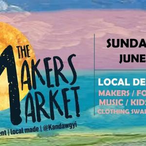 【6月2日(日)】ローカル物産展 The Makers Market #6に出店します