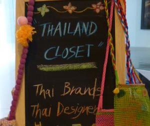 バンコク・アート&カルチャー・センター2FのThailand Closetで商品取り扱いがはじまりました