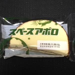 砂糖のジャリジャリ感が懐かしい期間限定販売のあのパン