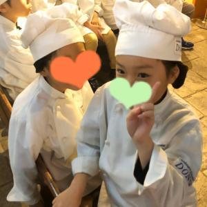 【お出かけ】2年ぶり4回目のキッザニア♡ ベーカリー・モス・資生堂・ハイチュウ作り!