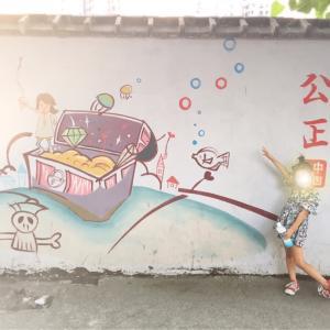 ☆夏休みキロク♡上海2人旅②【1日目~帰国の飛行機が欠航と知るまで】☆
