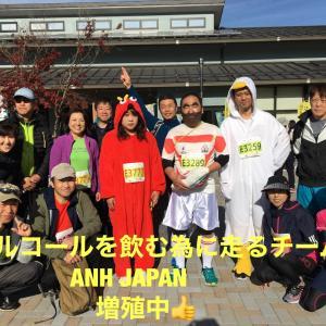 toned body日記590 チームANH最高!