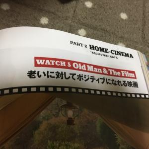 toned body日記669 老いに対する映画(^^)