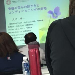 toned body日記708 講習会