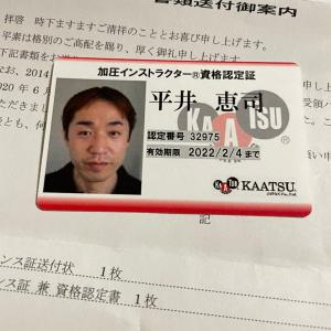 toned body日記817 楽しんで行こうぜ!50歳(^^)