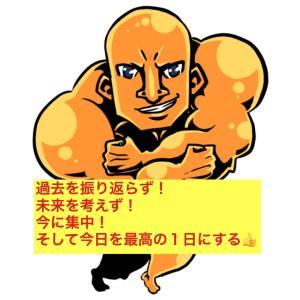 toned body日記857 移動しまーす(^^)