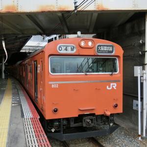 大阪環状線乗りつぶし