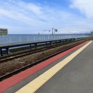海が見える駅「北舟岡駅」
