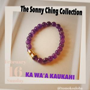 The Sonny Ching Collection/ka wa'a kaukahi