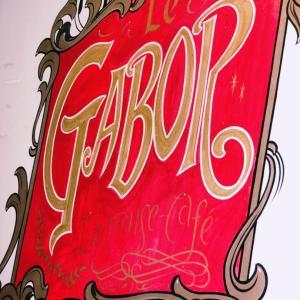 喫茶 le GABOR(ガボール)