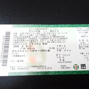 vs横浜FC(Home/DZN)