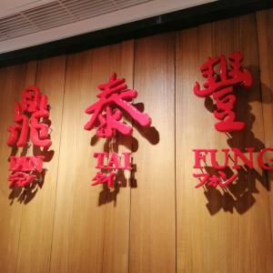台湾 その3