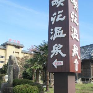 新潟県咲花温泉「望川閣」