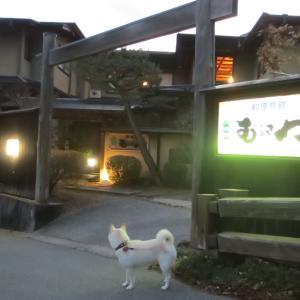 長野県昼神温泉「料理旅館むらさわ」