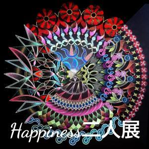 『Happiness』8日目始まりました☆ミ