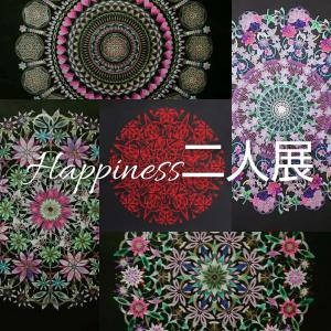 『Happiness』二人展9日目 展示はあと3日です☆ミ
