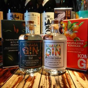 KOMASA GIN桜島小みかん&ほうじ茶!今夜は『第310回和酒BarSHU』営業です!